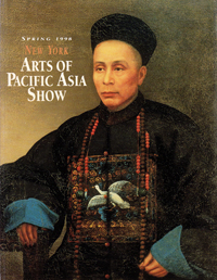 Arts Of Pacific Asia Show -  New York 1998 - 97 Ko