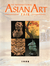 The International Asian Art Fair - New York 1998 - 93 Ko