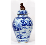 Blue And White Porcelain Vase And Cover - 35 Ko