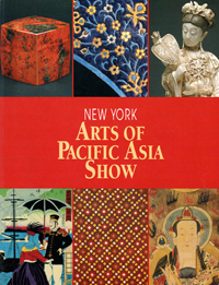 Arts Of Pacific Asia Show - New York 2005 - 119 Ko