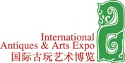 International Antiques And Arts Expo - Hong Kong €� Mai 2011 - 17 Ko