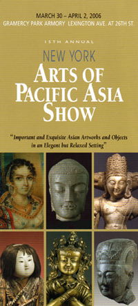 Arts Of Pacific Asia Show - New York 2006 - 140 Ko