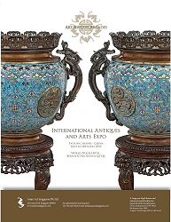 International Antiques And Arts Expo - Shanxi €� Juin 2009 - 60 Ko