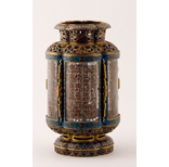 A Gilt Bronze And Cloisonné Enamel Lantern - 38 Ko