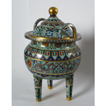 Gilt Bronze And Cloisonné Enamel Censer And Cover Ding Form - 41 Ko