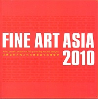 International Art And Antiques Fair - Hong Kong €� Octobre 2010 - 22 Ko
